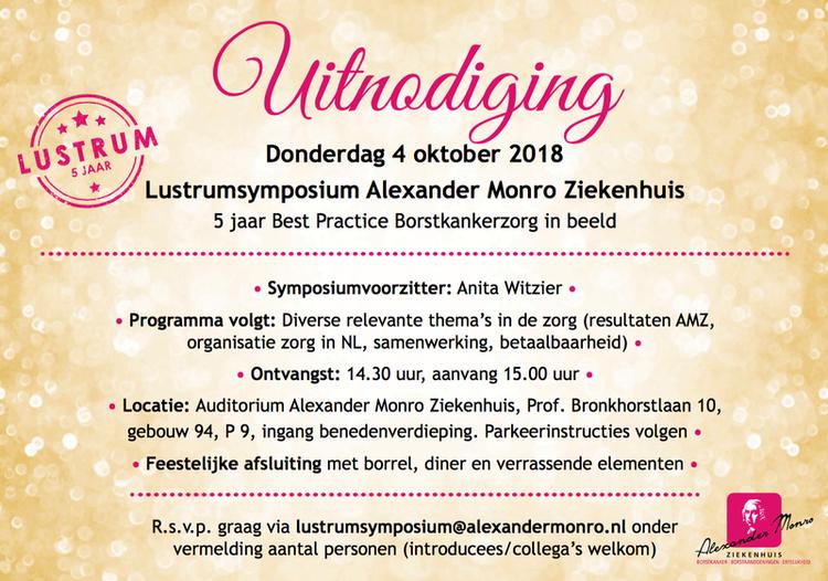 Lustrumsymposium 'Borst(kanker)zorg'